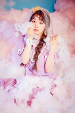 OH MY GIRL Seunghee Coloring Book photo 2