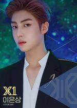 X1 Lee Eun Sang official photo