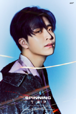 GOT7 Youngjae Spinning Top Between Security & Insecurity concept photo 3