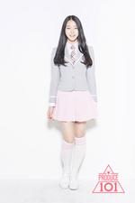 Kim Su Hyun Produce 101 profile photo