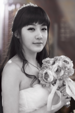 Park Bom You And I promo photo