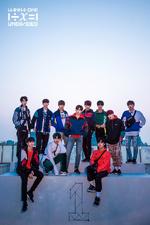 Wanna One 1÷x=1 (Undivided) group promo photo 2