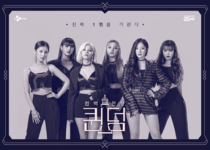 (G)I-DLE Queendom group poster
