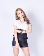 PinkFantasy Seea profile photo (March 2019)