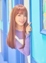 IZONE Jo Yu Ri COLORIZ promo photo 1