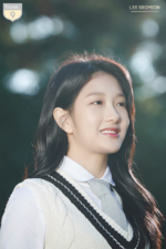 Fromis 9 Lee Seoyeon Official Profile 1