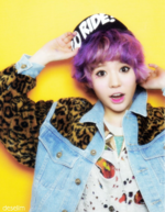 Girls' Generation Sunny I Got a Boy promo photo (2)