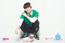 Hwang Min Hyun Produce 101 Promo 4