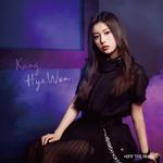 IZONE Buenos Aires WIZONE Edition (Kang Hye Won ver.) cover