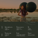 Heize Late Autumn track list (Korean)