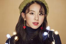 TWICE Chaeyoung Merry & Happy promo photo