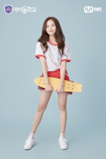Idol School Park Ji Won Photo 3