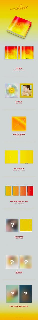 Lee Hi 24°C album packaging