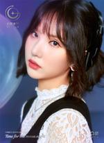 GFRIEND Eunha Time for the Moon Night promo photo