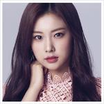 IZONE Suki to Iwasetai WIZONE Edition (Kang Hye Won ver.) cover