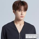 SEVENTEEN Mingyu We Make You promo