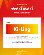Weki Meki official fanclub name photo