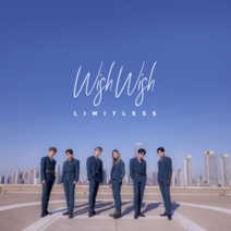 LIMITLESS Wish Wish album cover
