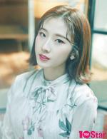LOONA HaSeul 10Star Magazine May 2019
