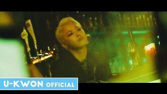 유권 (U-KWON) - 'FUEGO (feat. 레게 강 같은 평화)' MV