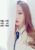 FLASHE Siyeon reveal photo (2)
