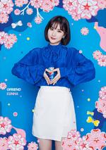 GFRIEND Eunha For The Love Of It Spring concept photo (1)