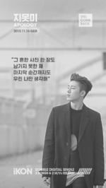 IKON B.I Welcome Back teaser photo