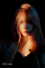 Brown Eyed Girls JeA Re Vive Teaser Picture 2