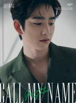 GOT7 Jinyoung Call My Name teaser photo 4