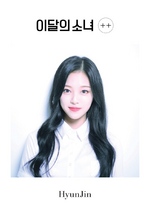 LOONA HyunJin + + promo photo