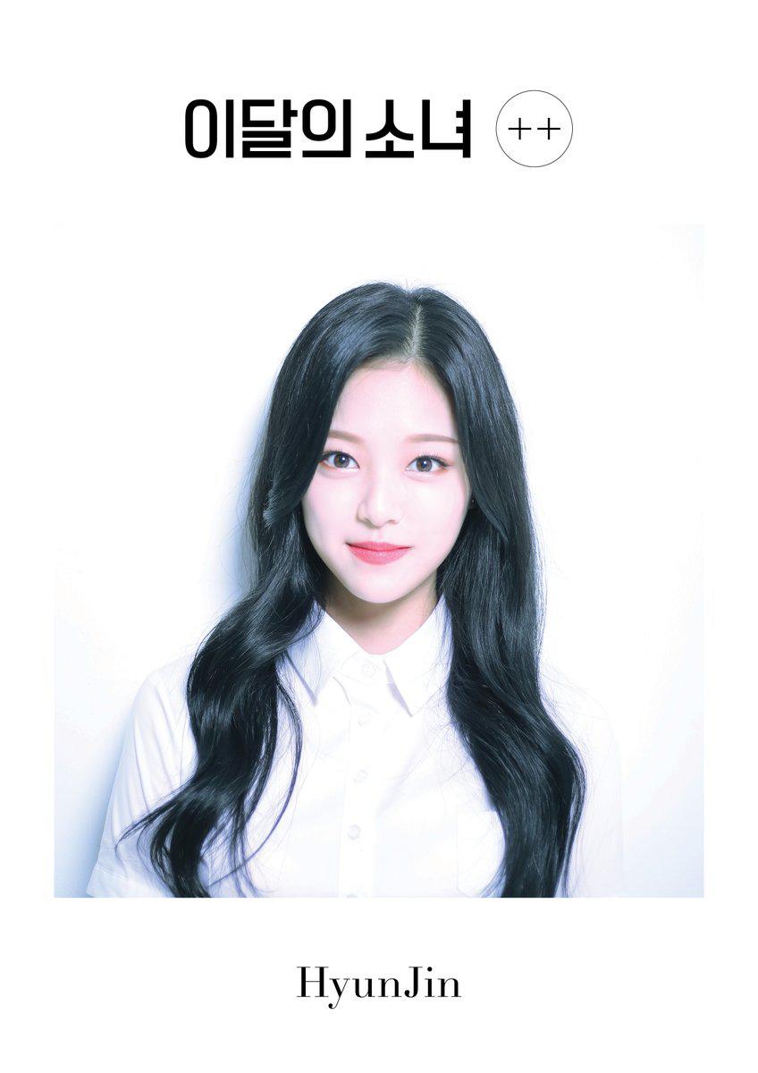 Resultado de imagem para loona ++ hyunjin