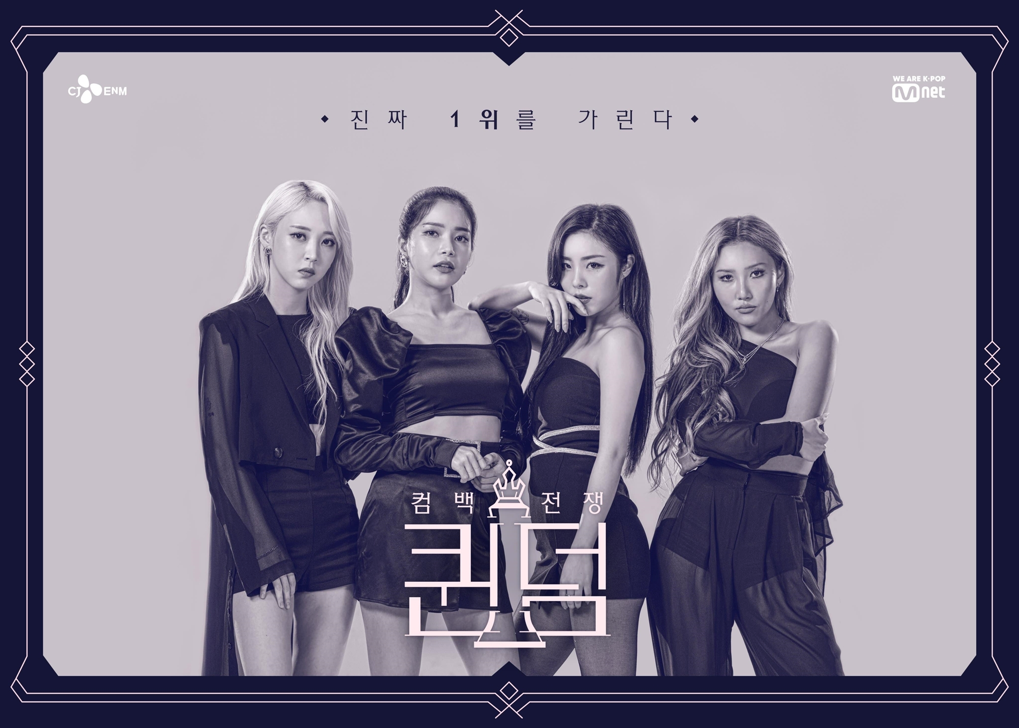 MAMAMOO | Kpop Wiki | FANDOM powered by Wikia