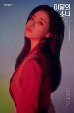 LOONA Olivia Hye Hash concept photo