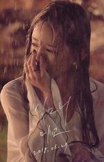 Migyo Rain Sound promo photo 2
