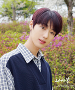 Golden Child Spring Again TAG concept photo