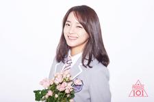 Produce 101 Sejeong promotional photo
