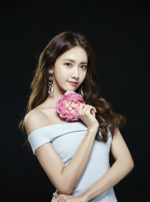 Yoona Blossom promotional photo