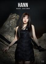 (G)I-DLE Hann Yuqi promo photo 1