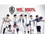 We, 100%