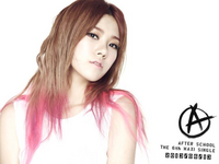 After School Lizzy First Love concept photo