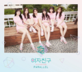 GFRIEND Parallel Whisper ver. cover art.png
