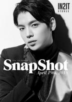IN2IT Hyunuk Snapshot promo photo