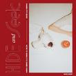 Weki Meki Hide and Seek album cover