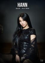 (G)I-DLE Hann Soyeon promo photo 1