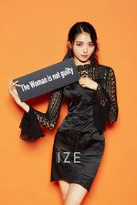 PRISTIN V Nayoung IZE Magazine June 2018 photo 3