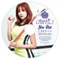 AOA Mune Kyun Yuna edition.png