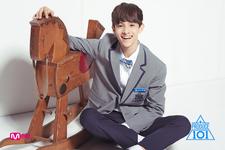 Kim Samuel Produce 101 Promo 4