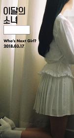 LOONA 12th member Who's Next Girl teaser