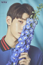 VAV Lou Flower photo 001