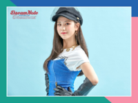 DreamNote Sumin Dream us concept photo (Joyful ver.)